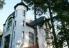 Арт-отель «Люмьер», Светлогорск